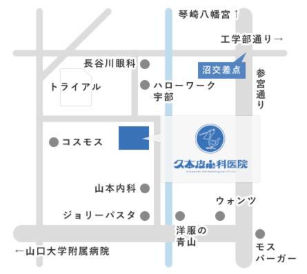 久本皮膚科医院アクセスマップ